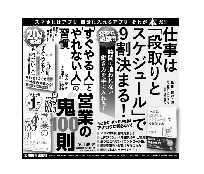 日経半五190109_ol.jpg