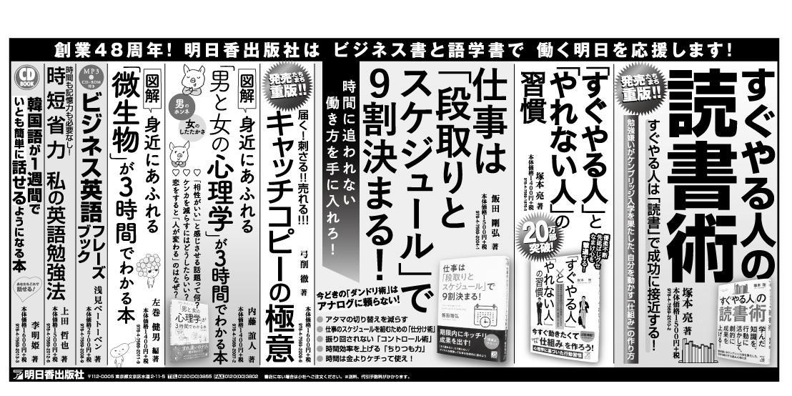 日経全五_190201_ol.jpg