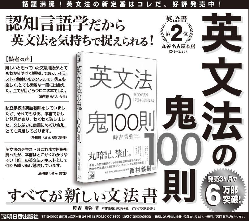 200304_中日東京半5.jpg