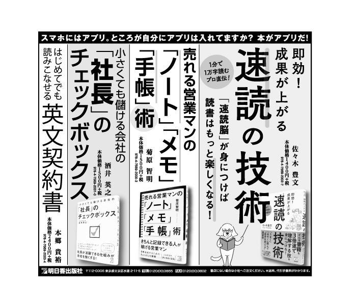 日経半五181130_ol.jpg