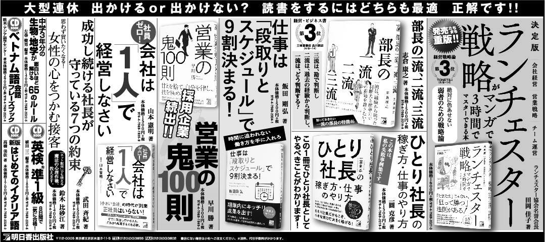 日経全五_1904_ol.jpg