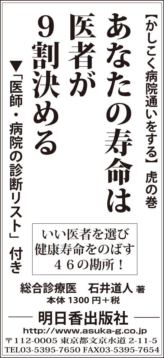 191009_西日本サンヤツ.jpg