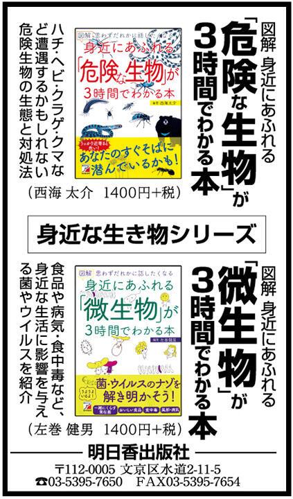 190719_朝日サンムツ.jpg