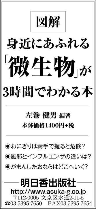 190529_朝日サンヤツ.jpg