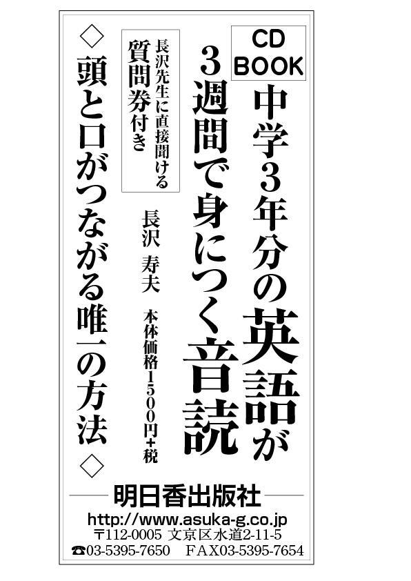 20190301読売新聞3ヤツ.jpg