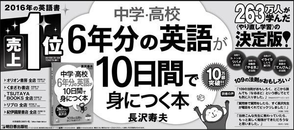 読売全五.jpg