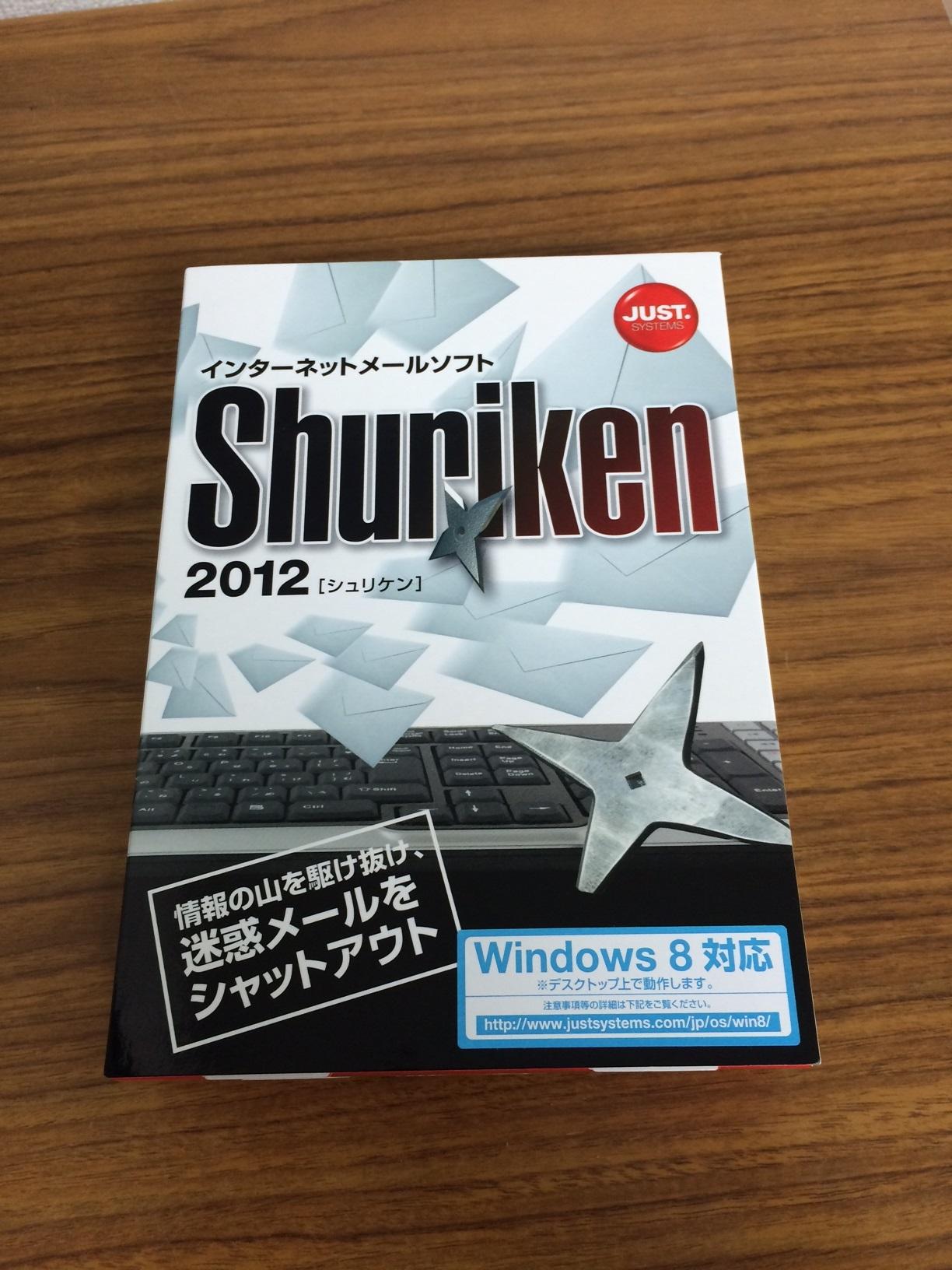 http://www.asuka-g.co.jp/president_blog/Shuriken2012.JPG