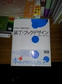 20120920_173056.jpg