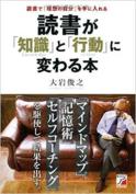 読書.png