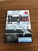 Shuriken2012.JPG
